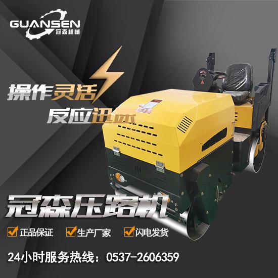GSY-900 1.5吨压路机