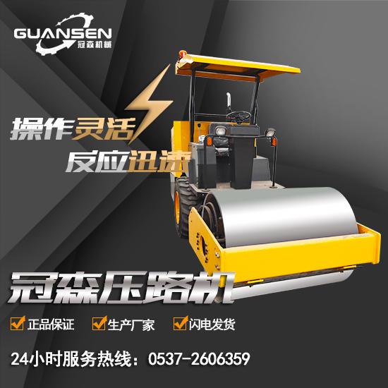 GSY-1200 3.5吨后胶轮压路机